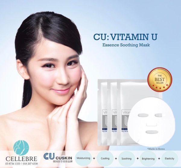 CU: Vitamin U Essence Soothing Mask 25 g